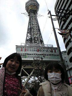 いざ!!大阪③